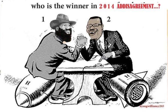 IT'S A MAYARDIT-versus-MACHARDIT Tournament in Addis Ababa!